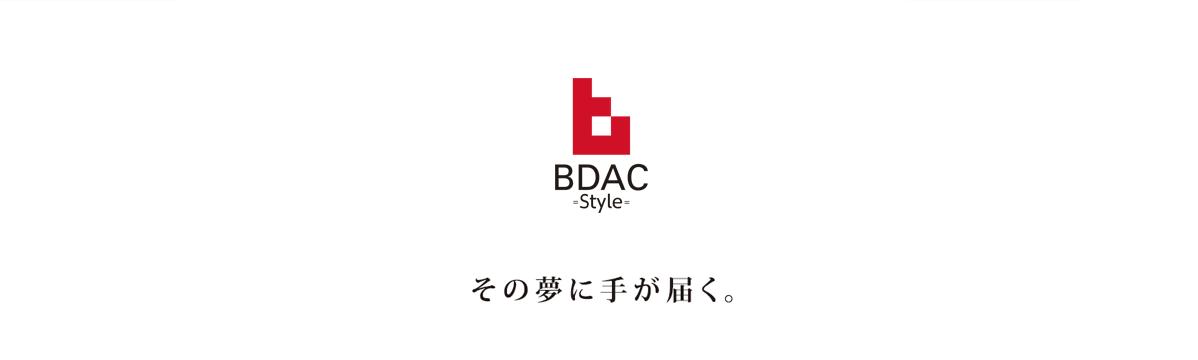 田村産業株式会社TOP画像TRETTIO