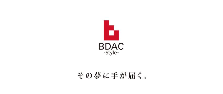 bdac_logomark