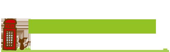 田村産業採用情報(田村市の新築注文住宅・リフォーム・リノベーション、田村産業株式会社)