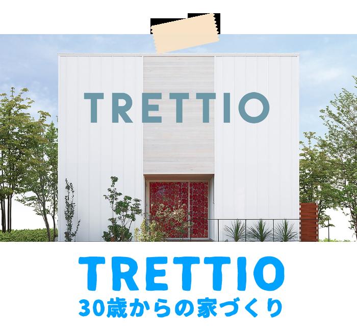 3PR-TRETTIO(田村市船引町・田村産業)