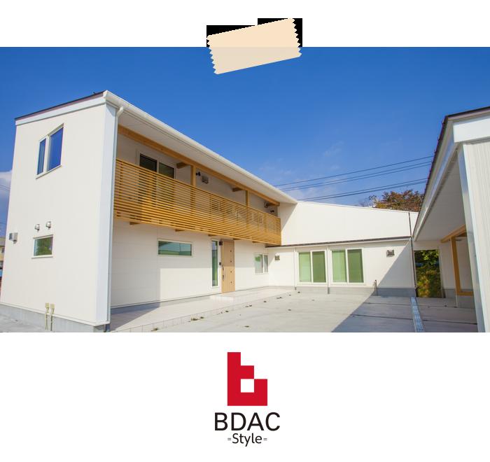 3PR-BDAC田村産業モデルハウス(田村市船引町・田村産業)