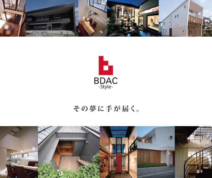 BDAC扉