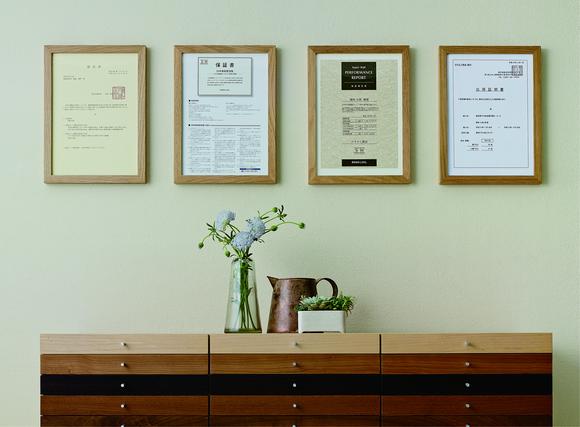 品質と保証(田村産業の高性能住宅)