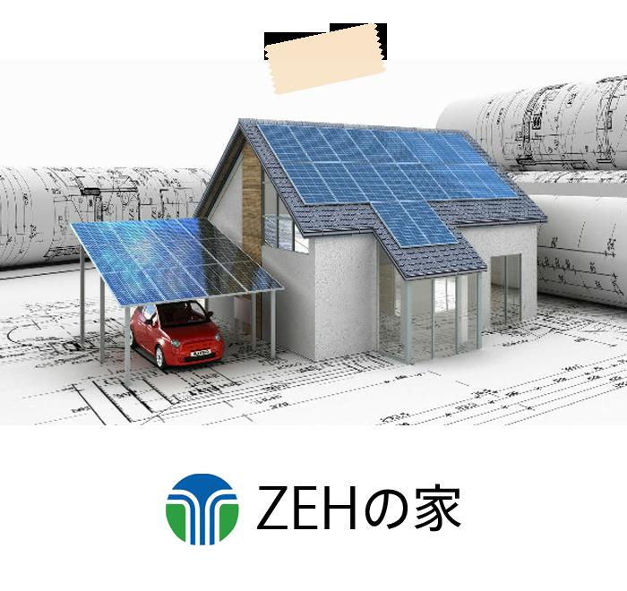 3PR-ZEHの家(田村市船引町・田村産業)