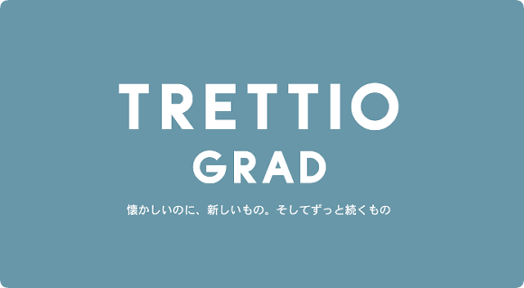 TRETTIO-GRAD(田村市の新築住宅・注文住宅・リフォーム、田村産業株式会社)バナー