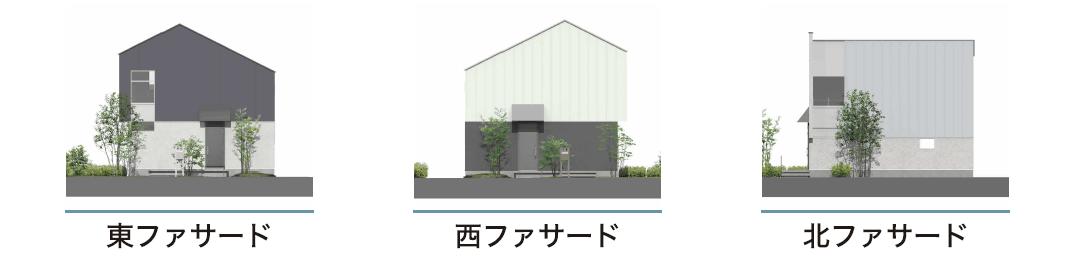 Design(田村市の新築注文住宅・リフォーム・リノベーション、田村産業株式会社)