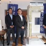 田村産業株式会社とLIXILが協働の最先端リノベーション住宅プレス内覧会