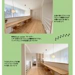 田村産業株式会社のBDAC=styleの家を紹介