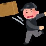 怒って荷物を放り投げる配達員のイラスト