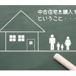 お家と家族のイラスト