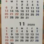 2020年9月と11月のカレンダー