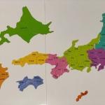 100円ショップで購入した日本地図のマグネットパズル