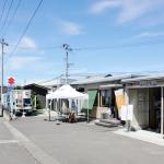 田村産業株式会社のイベント「エクステリア感謝祭」